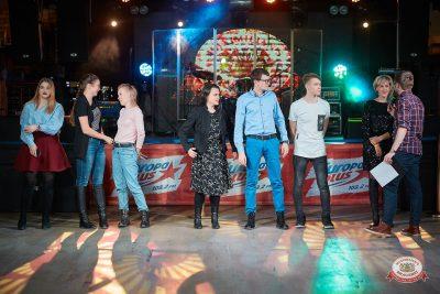 Вечеринка Euromix. Специальный гость: Эмма М, 20 февраля 2019 - Ресторан «Максимилианс» Новосибирск - 0001
