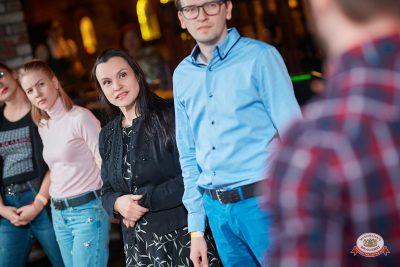 Вечеринка Euromix. Специальный гость: Эмма М, 20 февраля 2019 - Ресторан «Максимилианс» Новосибирск - 0003
