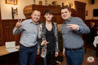 Вечеринка Euromix. Специальный гость: Эмма М, 20 февраля 2019 - Ресторан «Максимилианс» Новосибирск - 0025