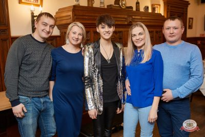 Вечеринка Euromix. Специальный гость: Эмма М, 20 февраля 2019 - Ресторан «Максимилианс» Новосибирск - 0026