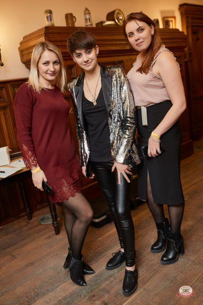 Вечеринка Euromix. Специальный гость: Эмма М, 20 февраля 2019 - Ресторан «Максимилианс» Новосибирск - 0029