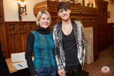 Вечеринка Euromix. Специальный гость: Эмма М, 20 февраля 2019 - Ресторан «Максимилианс» Новосибирск - 0030