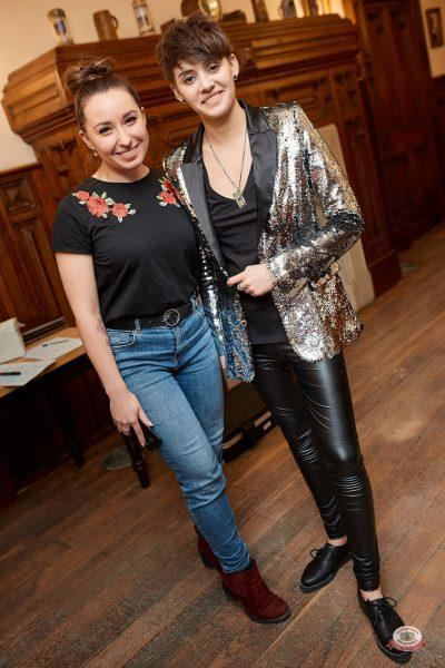 Вечеринка Euromix. Специальный гость: Эмма М, 20 февраля 2019 - Ресторан «Максимилианс» Новосибирск - 0031