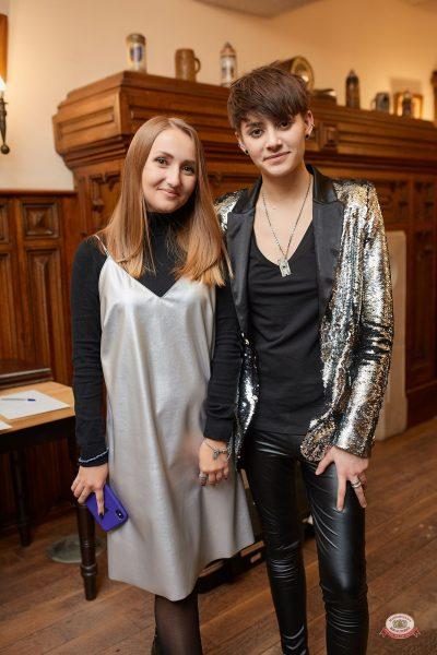 Вечеринка Euromix. Специальный гость: Эмма М, 20 февраля 2019 - Ресторан «Максимилианс» Новосибирск - 0033