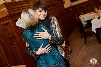 Вечеринка Euromix. Специальный гость: Эмма М, 20 февраля 2019 - Ресторан «Максимилианс» Новосибирск - 0035