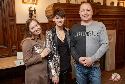 Вечеринка Euromix. Специальный гость: Эмма М, 20 февраля 2019 - Ресторан «Максимилианс» Новосибирск - 0036