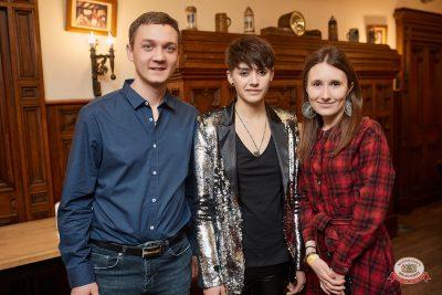 Вечеринка Euromix. Специальный гость: Эмма М, 20 февраля 2019 - Ресторан «Максимилианс» Новосибирск - 0042