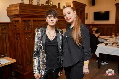 Вечеринка Euromix. Специальный гость: Эмма М, 20 февраля 2019 - Ресторан «Максимилианс» Новосибирск - 0043