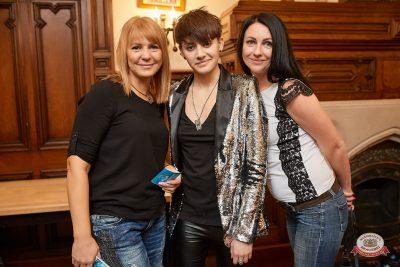 Вечеринка Euromix. Специальный гость: Эмма М, 20 февраля 2019 - Ресторан «Максимилианс» Новосибирск - 0047