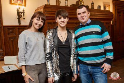 Вечеринка Euromix. Специальный гость: Эмма М, 20 февраля 2019 - Ресторан «Максимилианс» Новосибирск - 0048