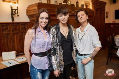Вечеринка Euromix. Специальный гость: Эмма М, 20 февраля 2019 - Ресторан «Максимилианс» Новосибирск - 0050