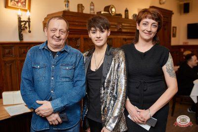 Вечеринка Euromix. Специальный гость: Эмма М, 20 февраля 2019 - Ресторан «Максимилианс» Новосибирск - 0051