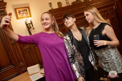 Вечеринка Euromix. Специальный гость: Эмма М, 20 февраля 2019 - Ресторан «Максимилианс» Новосибирск - 0052