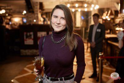 Вечеринка Euromix. Специальный гость: Эмма М, 20 февраля 2019 - Ресторан «Максимилианс» Новосибирск - 0064