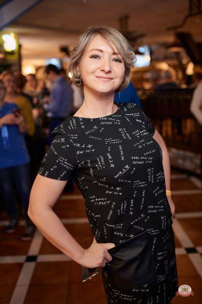 Вечеринка Euromix. Специальный гость: Эмма М, 20 февраля 2019 - Ресторан «Максимилианс» Новосибирск - 0069