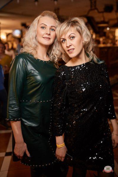 Вечеринка Euromix. Специальный гость: Эмма М, 20 февраля 2019 - Ресторан «Максимилианс» Новосибирск - 0073