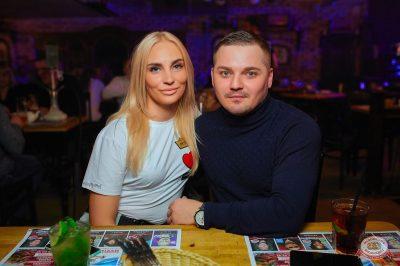 «Дыхание ночи»: Dj Рига (Москва), 1 марта 2019 - Ресторан «Максимилианс» Новосибирск - 15
