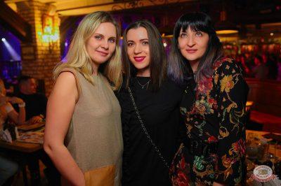 «Дыхание ночи»: Dj Рига (Москва), 1 марта 2019 - Ресторан «Максимилианс» Новосибирск - 17