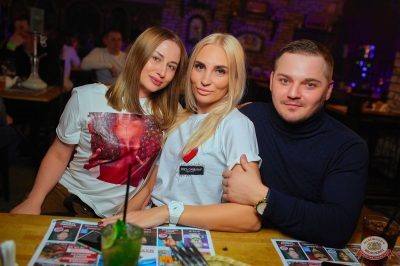 «Дыхание ночи»: Dj Рига (Москва), 1 марта 2019 - Ресторан «Максимилианс» Новосибирск - 22