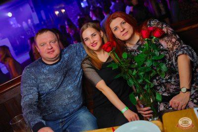 «Дыхание ночи»: Dj Рига (Москва), 1 марта 2019 - Ресторан «Максимилианс» Новосибирск - 23