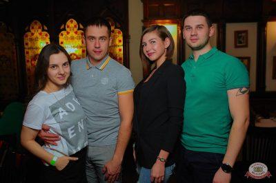 «Дыхание ночи»: Dj Рига (Москва), 1 марта 2019 - Ресторан «Максимилианс» Новосибирск - 25