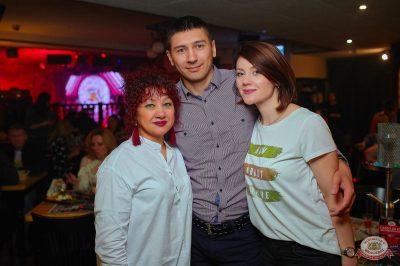 «Дыхание ночи»: Dj Рига (Москва), 1 марта 2019 - Ресторан «Максимилианс» Новосибирск - 26