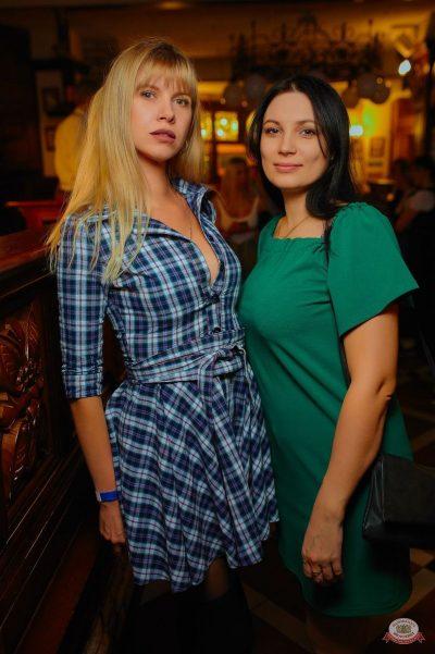 «Дыхание ночи»: Dj Рига (Москва), 1 марта 2019 - Ресторан «Максимилианс» Новосибирск - 28