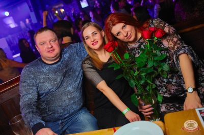 «Дыхание ночи»: Dj Рига (Москва), 1 марта 2019 - Ресторан «Максимилианс» Новосибирск - 29