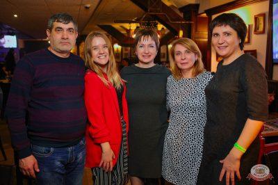 «Дыхание ночи»: Dj Рига (Москва), 1 марта 2019 - Ресторан «Максимилианс» Новосибирск - 35
