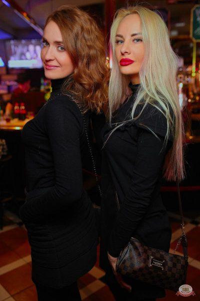«Дыхание ночи»: Dj Рига (Москва), 1 марта 2019 - Ресторан «Максимилианс» Новосибирск - 40