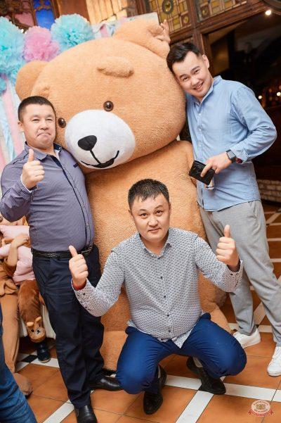 «Дыхание ночи»: «Teddy bear party», 2 марта 2019 - Ресторан «Максимилианс» Новосибирск - 2
