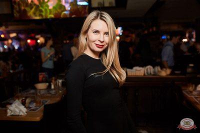 «Дыхание ночи»: «Teddy bear party», 2 марта 2019 - Ресторан «Максимилианс» Новосибирск - 23