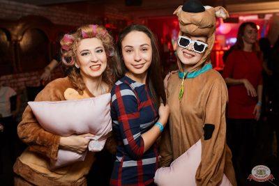 «Дыхание ночи»: «Teddy bear party», 2 марта 2019 - Ресторан «Максимилианс» Новосибирск - 25