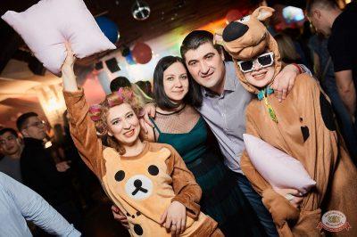 «Дыхание ночи»: «Teddy bear party», 2 марта 2019 - Ресторан «Максимилианс» Новосибирск - 28