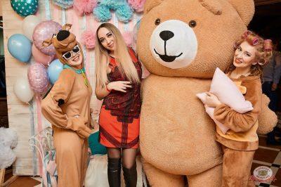 «Дыхание ночи»: «Teddy bear party», 2 марта 2019 - Ресторан «Максимилианс» Новосибирск - 3