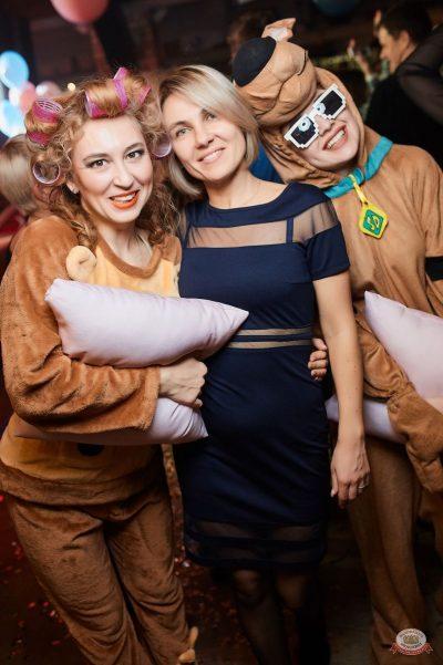 «Дыхание ночи»: «Teddy bear party», 2 марта 2019 - Ресторан «Максимилианс» Новосибирск - 32
