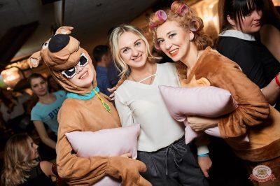 «Дыхание ночи»: «Teddy bear party», 2 марта 2019 - Ресторан «Максимилианс» Новосибирск - 37