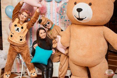 «Дыхание ночи»: «Teddy bear party», 2 марта 2019 - Ресторан «Максимилианс» Новосибирск - 4