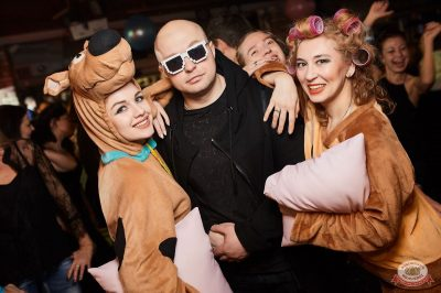 «Дыхание ночи»: «Teddy bear party», 2 марта 2019 - Ресторан «Максимилианс» Новосибирск - 41