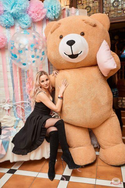 «Дыхание ночи»: «Teddy bear party», 2 марта 2019 - Ресторан «Максимилианс» Новосибирск - 6