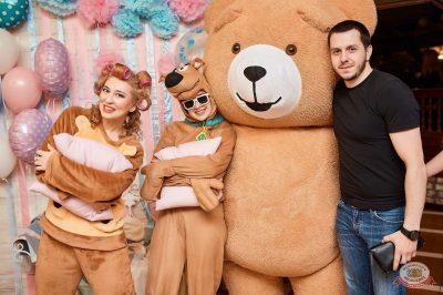 «Дыхание ночи»: «Teddy bear party», 2 марта 2019 - Ресторан «Максимилианс» Новосибирск - 7