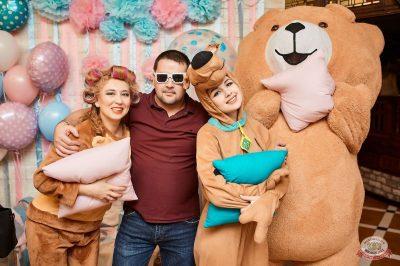 «Дыхание ночи»: «Teddy bear party», 2 марта 2019 - Ресторан «Максимилианс» Новосибирск - 8