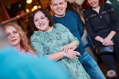 Вечеринка «Disco Дача», 9 марта 2019 - Ресторан «Максимилианс» Новосибирск - 13