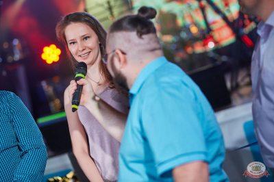 Вечеринка «Disco Дача», 9 марта 2019 - Ресторан «Максимилианс» Новосибирск - 17