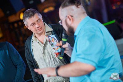 Вечеринка «Disco Дача», 9 марта 2019 - Ресторан «Максимилианс» Новосибирск - 19