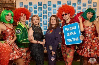 Вечеринка «Disco Дача», 9 марта 2019 - Ресторан «Максимилианс» Новосибирск - 2