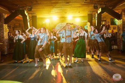 Вечеринка «Disco Дача», 9 марта 2019 - Ресторан «Максимилианс» Новосибирск - 20