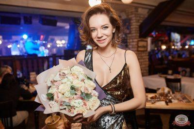 Вечеринка «Disco Дача», 9 марта 2019 - Ресторан «Максимилианс» Новосибирск - 22