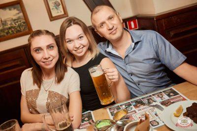Вечеринка «Disco Дача», 9 марта 2019 - Ресторан «Максимилианс» Новосибирск - 23