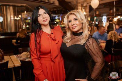 Вечеринка «Disco Дача», 9 марта 2019 - Ресторан «Максимилианс» Новосибирск - 24